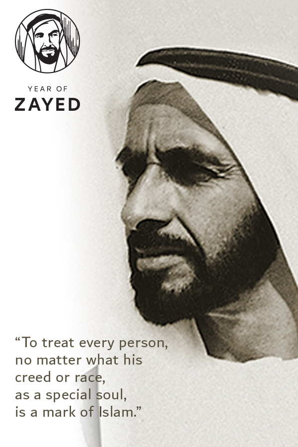 Sheikh Zayed Quote