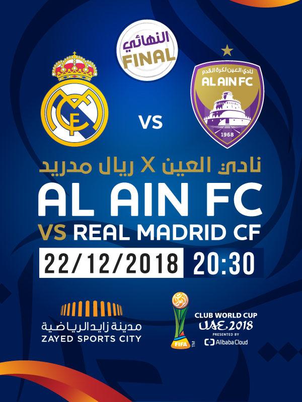Al Ain Club Vs Real Madrid