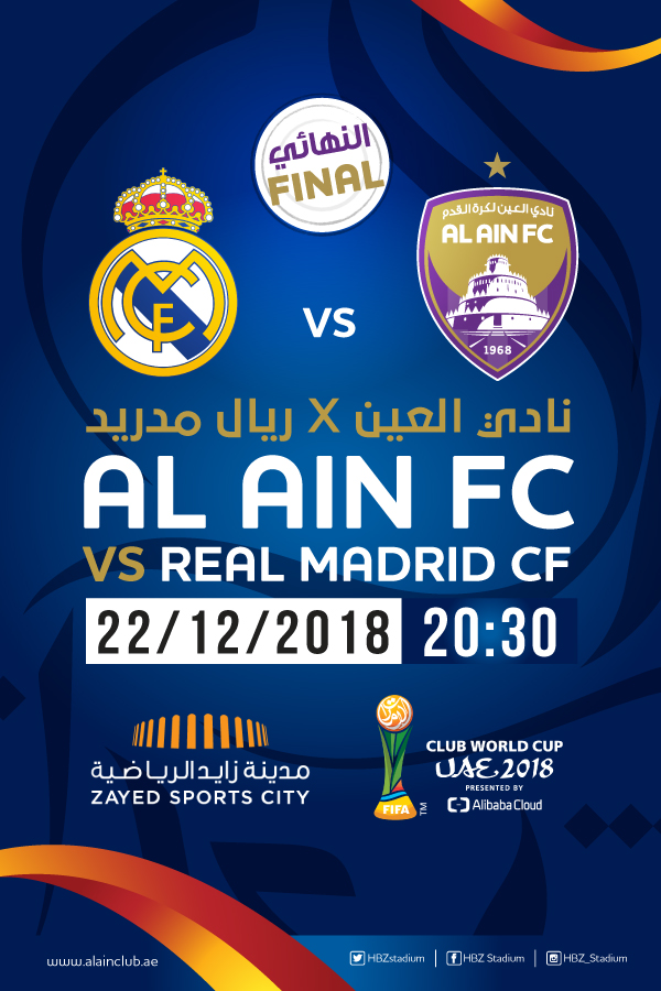 Al Ain Club Vs Real Madrid
